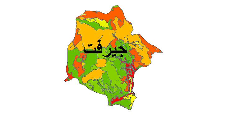 شیپ فایل کاربری اراضی شهرستان جیرفت