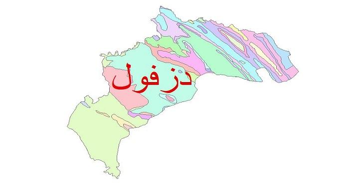 دانلود نقشه شیپ فایل زمین شناسی شهرستان دزفول