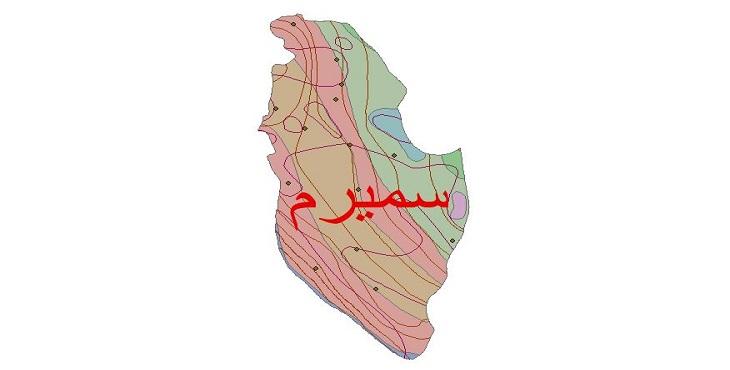 دانلود شیپ فایل اقلیمی شهرستان سمیرم