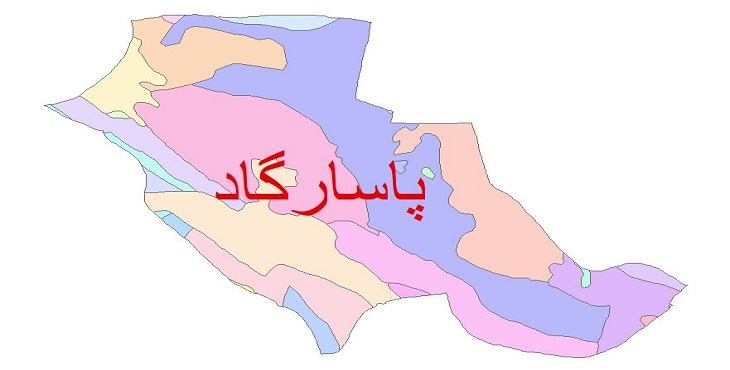 دانلود نقشه شیپ فایل زمین شناسی شهرستان پاسارگاد