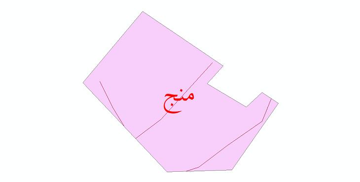 دانلود نقشه شیپ فایل شبکه معابر شهر منج سال 1399