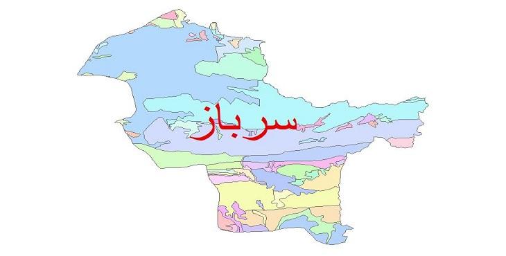 دانلود نقشه شیپ فایل زمین شناسی شهرستان سرباز