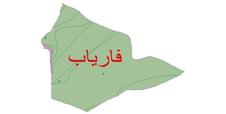 دانلود شیپ فایل اقلیمی شهرستان فاریاب