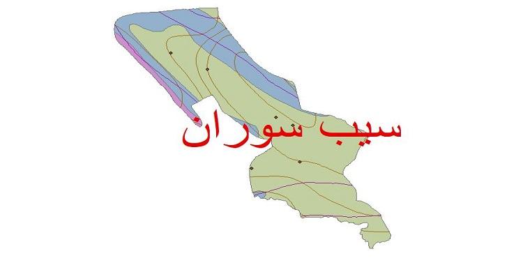 دانلود شیپ فایل اقلیمی شهرستان سیب سوران