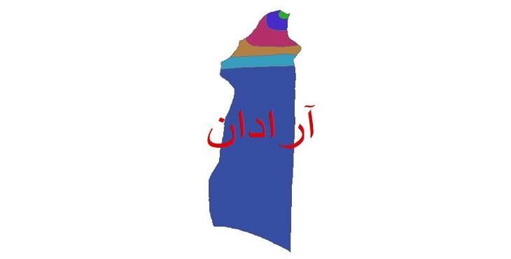 دانلود شیپ فایل اقلیمی شهرستان آرادان