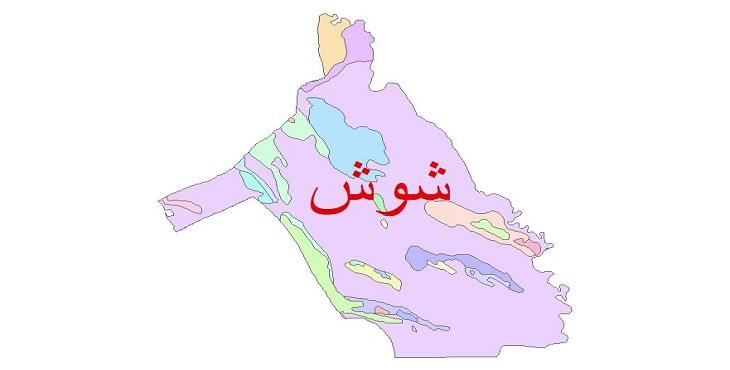 دانلود نقشه شیپ فایل زمین شناسی شهرستان شوش