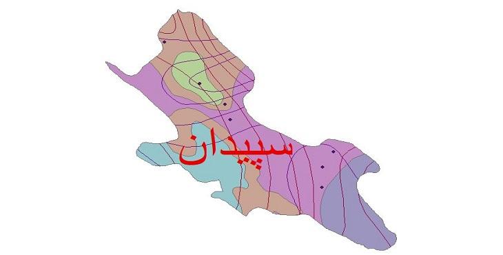 دانلود شیپ فایل اقلیمی شهرستان سپیدان