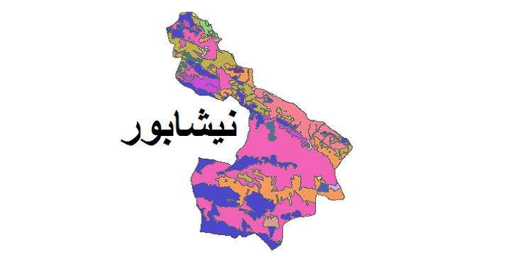 شیپ فایل کاربری اراضی شهرستان نیشابور