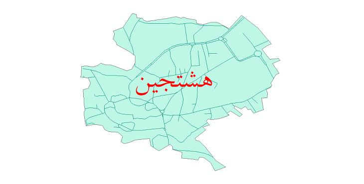 دانلود نقشه شیپ فایل شبکه معابر شهر هشتجین سال 1399