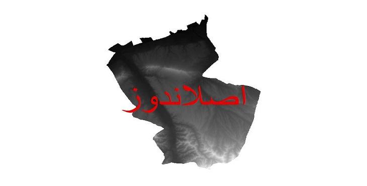دانلود نقشه دم رقومی ارتفاعی شهرستان اصلاندوز