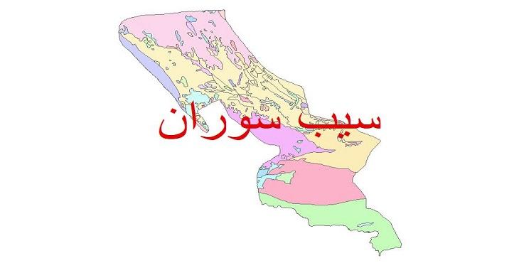 دانلود نقشه شیپ فایل زمین شناسی شهرستان سیب سوران