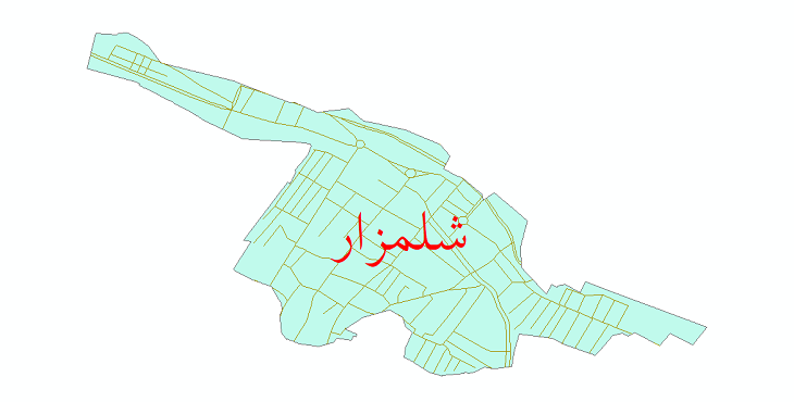 دانلود نقشه شیپ فایل شبکه معابر شهر شلمزار سال 1399