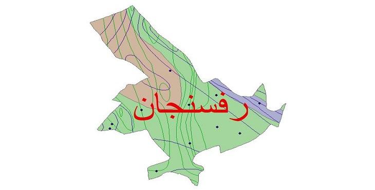 دانلود شیپ فایل اقلیمی شهرستان رفسنجان