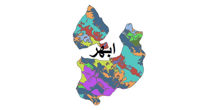 شیپ فایل کاربری اراضی شهرستان ابهر