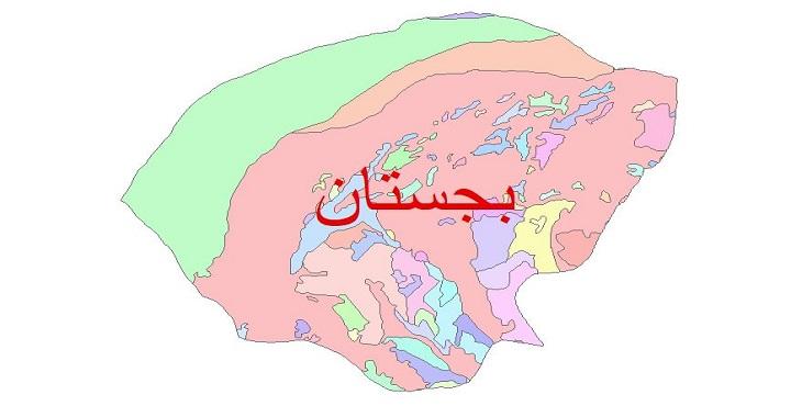 دانلود نقشه شیپ فایل زمین شناسی شهرستان بجستان
