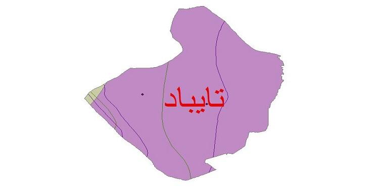 دانلود شیپ فایل اقلیمی شهرستان تایباد