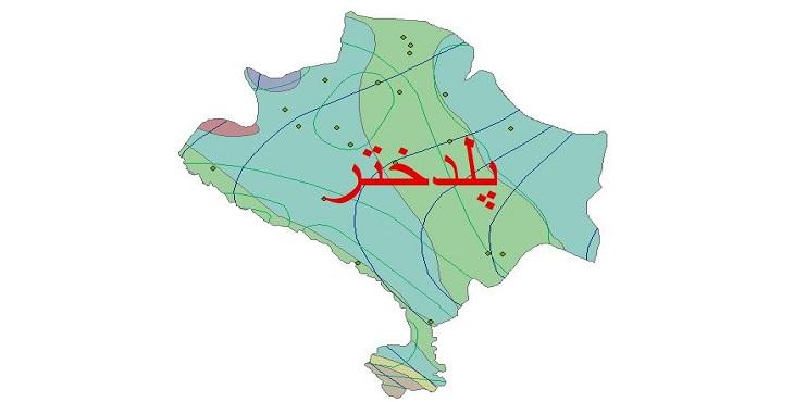 دانلود شیپ فایل اقلیمی شهرستان پلدختر