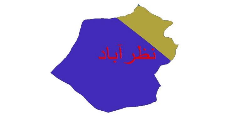 دانلود شیپ فایل اقلیمی شهرستان نظرآباد