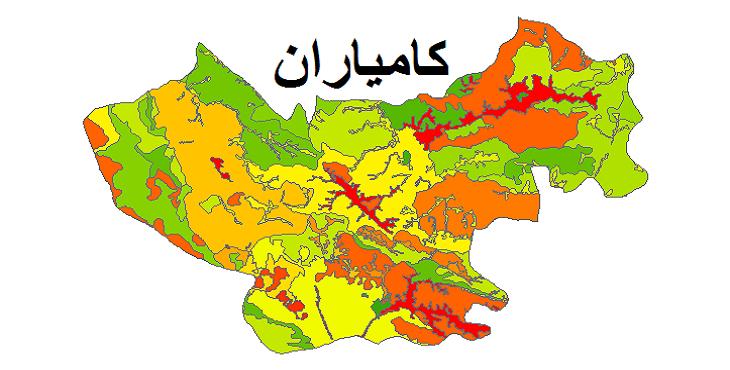 شیپ فایل کاربری اراضی شهرستان کامیاران