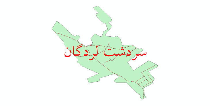 دانلود نقشه شیپ فایل شبکه معابر شهر سردشت لردگان سال 1399