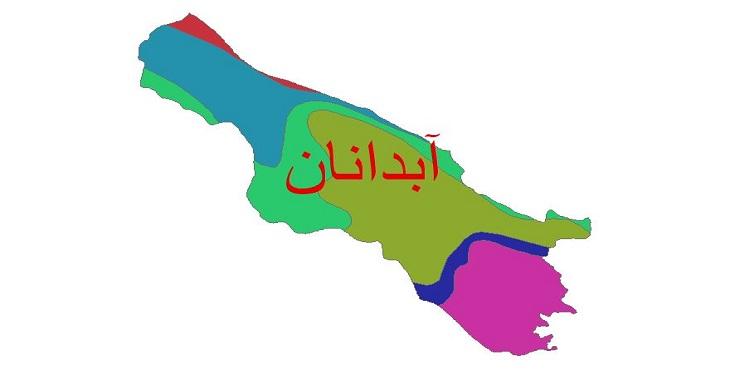 دانلود شیپ فایل اقلیمی شهرستان آبدانان