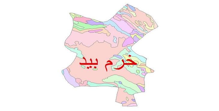دانلود نقشه شیپ فایل زمین شناسی شهرستان خرم بید