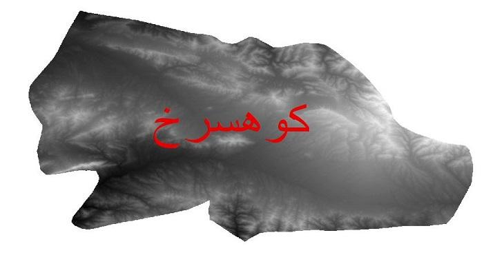 دانلود نقشه دم رقومی ارتفاعی شهرستان کوهسرخ