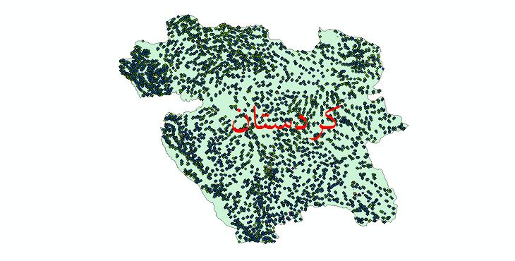دانلود نقشه شیپ فایل آمار جمعیت نقاط شهری و نقاط روستایی استان کردستان از سال 1335 تا 1395