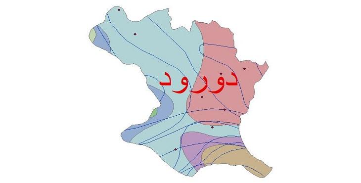 دانلود شیپ فایل اقلیمی شهرستان دورود