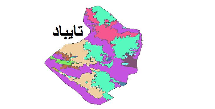 شیپ فایل کاربری اراضی شهرستان تایباد
