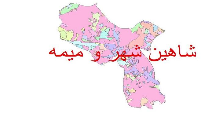 دانلود نقشه شیپ فایل زمین شناسی شهرستان شاهین شهر و میمه