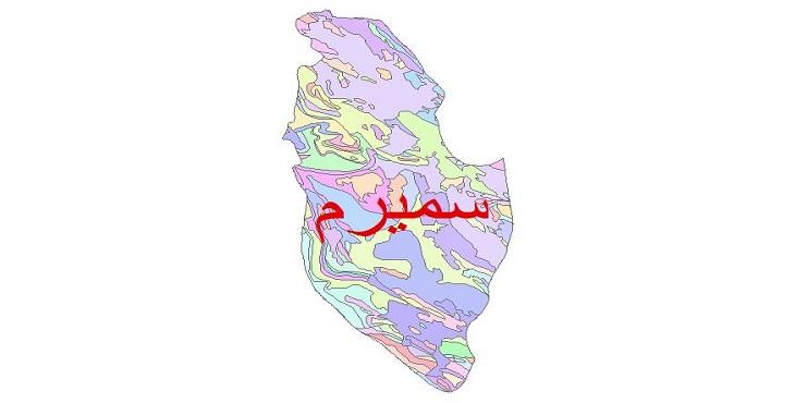 دانلود نقشه شیپ فایل زمین شناسی شهرستان سمیرم