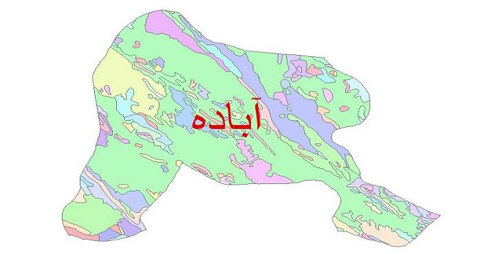 دانلود نقشه شیپ فایل زمین شناسی شهرستان آباده