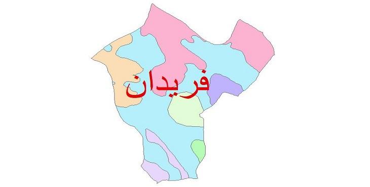 دانلود نقشه شیپ فایل زمین شناسی شهرستان فریدن
