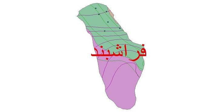 دانلود شیپ فایل اقلیمی شهرستان فراشبند