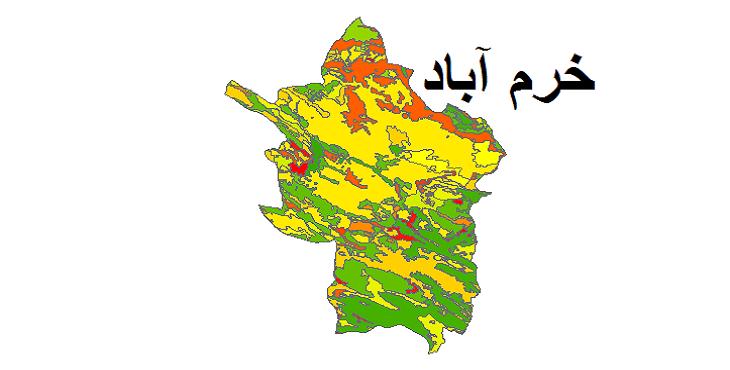 شیپ فایل کاربری اراضی شهرستان خرم آباد