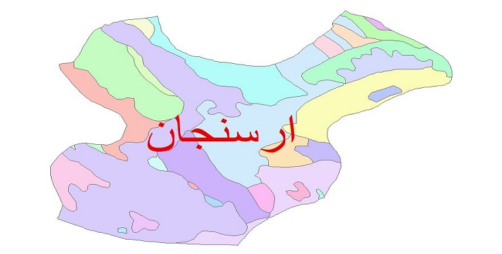 دانلود نقشه شیپ فایل زمین شناسی شهرستان ارسنجان