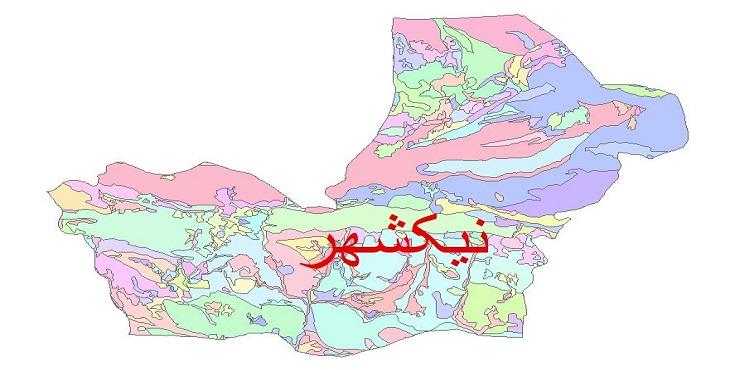 دانلود نقشه شیپ فایل زمین شناسی شهرستان نیک شهر
