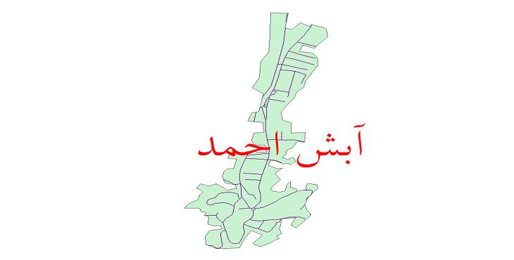 دانلود نقشه شیپ فایل شبکه معابر شهر آبش احمد سال 1399