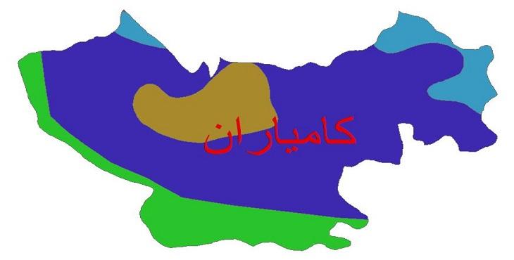 دانلود شیپ فایل اقلیمی شهرستان کامیاران