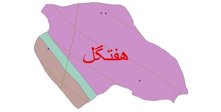 دانلود شیپ فایل اقلیمی شهرستان هفتگل