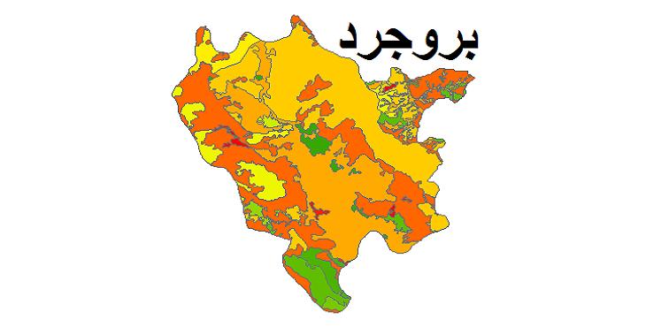 شیپ فایل کاربری اراضی شهرستان بروجرد