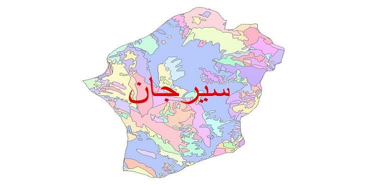 دانلود نقشه شیپ فایل زمین شناسی شهرستان سیرجان
