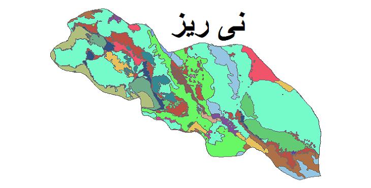 شیپ فایل کاربری اراضی شهرستان نی ریز