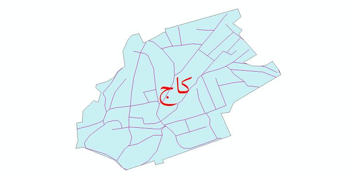 دانلود نقشه شیپ فایل شبکه معابر شهر کاج سال 1399