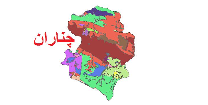 شیپ فایل کاربری اراضی شهرستان چناران