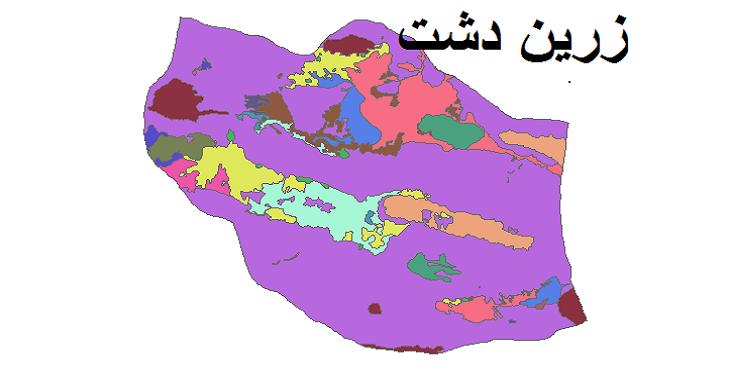 شیپ فایل کاربری اراضی شهرستان زرین دشت