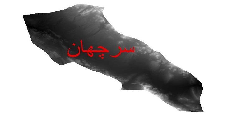 دانلود نقشه دم رقومی ارتفاعی شهرستان سرچهان