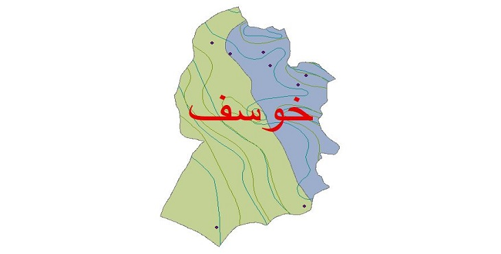 دانلود شیپ فایل اقلیمی شهرستان خوسف