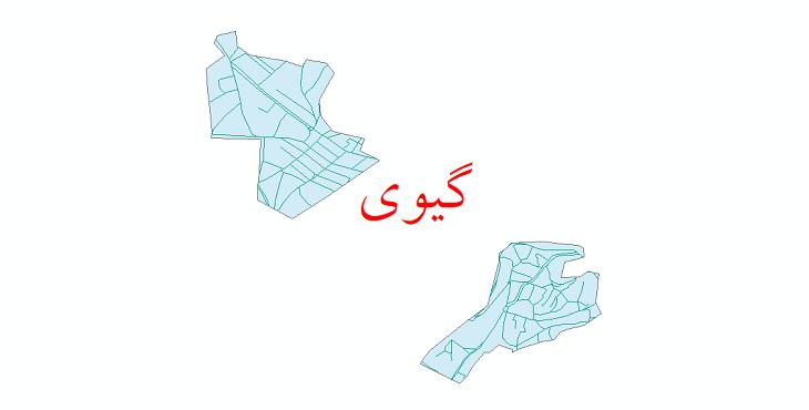 دانلود نقشه شیپ فایل شبکه معابر شهر گیوی سال 1399